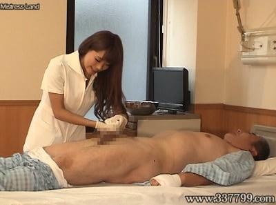 CFNMナースと入院患者