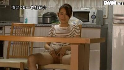 同級生のママにいそうな容姿の【今井真由美】が、まんチラ露出サンプル12
