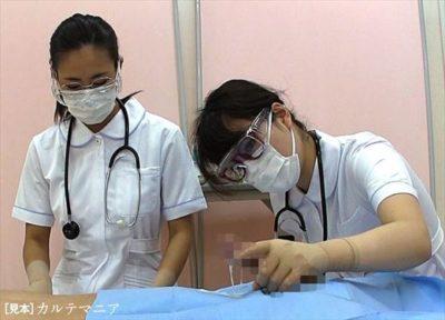 女子医大生のための男性器生理学講座 射精の観察② 仮性包茎陰茎の観察と射精サンプル3