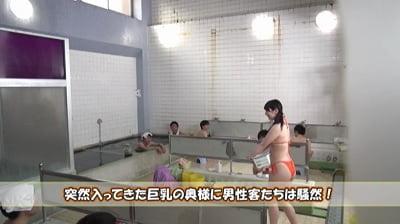 ビキニ姿で男湯に入って体育会系男子学生と初めての密着泡洗体サンプル3