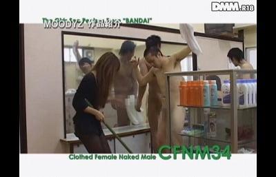 銭湯の番台に若い女子。チンポ露出見せ放題のCFNM作品。サンプル11