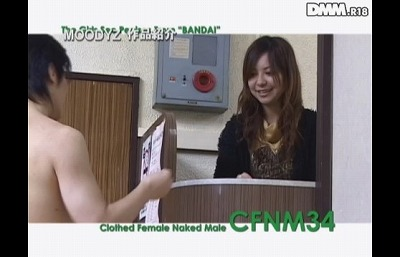 銭湯の番台に若い女子。チンポ露出見せ放題のCFNM作品。サンプル2