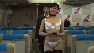 「制服・下着・全裸」でおもてなし またがりオマ○コ航空10サンプル7