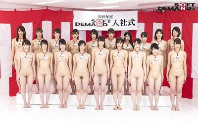 社員19名の初脱ぎ・初SEX 初めて尽くしの超羞恥スペシャル!!サンプル11