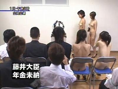 NH○ 全裸教育テレビサンプル20