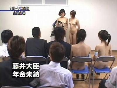 NH○ 全裸教育テレビサンプル22