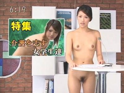 NH○ 全裸教育テレビサンプル4