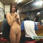 NH○ 全裸教育テレビサンプル7
