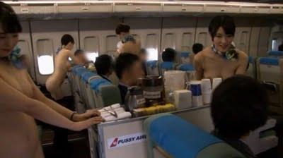 「制服・下着・全裸」でおもてなし またがりオマ○コ航空12 中出し便サンプル19