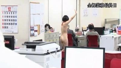 1週間全裸業務で羞恥心を克服!一回りも二回りも成長した浅井心晴の公開羞恥SEXサンプル18