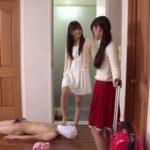 女子大生専用チ◯ポ付きシェアハウス ~完全女性優位な CFNMの世界~サンプル8