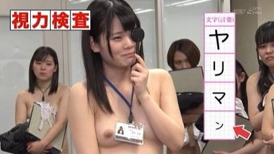 SOD女子社員 新入社員限定 ロリっ娘だらけの全裸で健康診断 未成熟な身体の10名を全裸にして真面目に検診しましたサンプル5