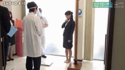 羞恥!教員採用試験を合格した新任女教師 医師も看護師も男の病院で男性教諭と一緒に着任前に健康診断を受けさせられるサンプル1