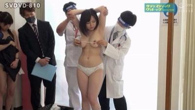 羞恥!教員採用試験を合格した新任女教師 医師も看護師も男の病院で男性教諭と一緒に着任前に健康診断を受けさせられるサンプル3