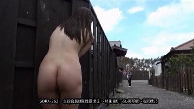 フィクション系野外露出ビデオ【生徒会長は真性露出狂】実写版サンプル21