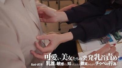 CFNM乳首舐め手コキで射精!シャツの上から乳首いじり有りサンプル1