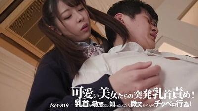 CFNM乳首舐め手コキで射精!シャツの上から乳首いじり有りサンプル2