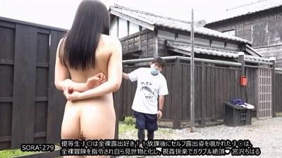 露出狂JKがリベンジポルノで羞恥全裸冒険指令を受ける物語サンプル24