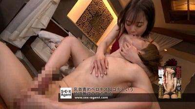 女子がM男に両手・両足・舌を使って【乳首責めベロキス脚コキ】サンプル6