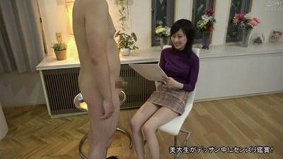 新センズリ鑑賞動画!美大講師が露出狂でヌードデッサンモデルサンプル32