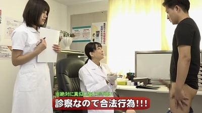 皮膚科で女医とナースに男性器を見てもらう動画シリーズ第10弾サンプル4