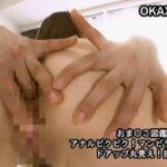 【KMP】の局部アップ!可愛い女子が女性器・アナルを見せる!サンプル23