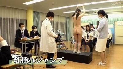 羞恥CMNF!男女混合女子学生の第二次性徴の測定調査する動画サンプル213