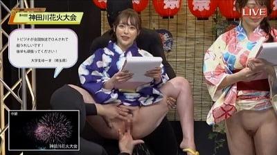 女性器露出女子アナ!ニューステレビ放送中に潮吹き・お漏らしサンプル8
